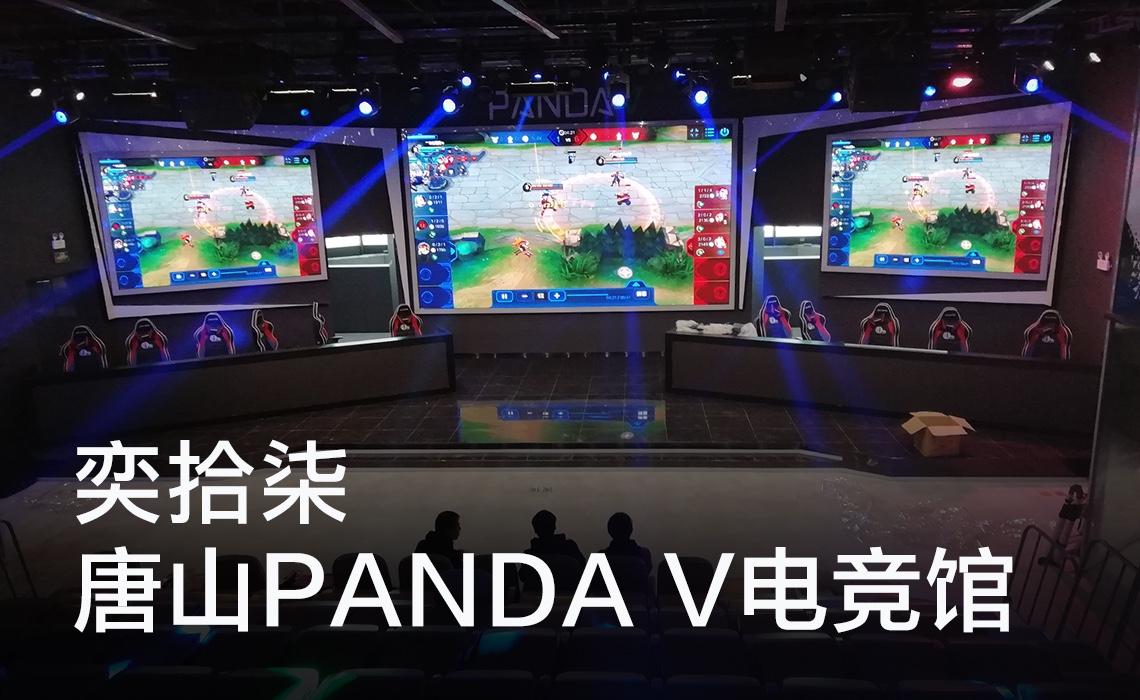 奕拾柒『唐山PANDA V�上一次�L沙暴��^�裼�Datavideo 直播解�Q方案