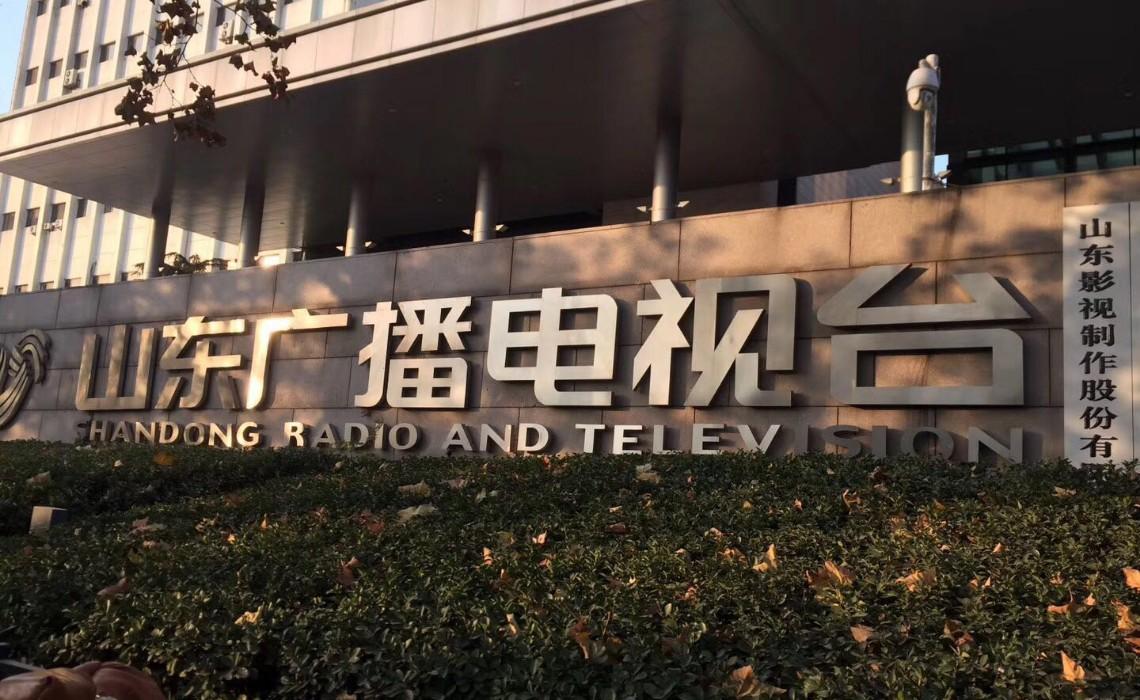 山东省电视台体育频道慢动作录像机